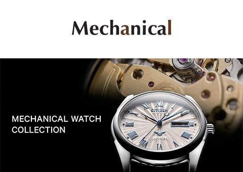 img_product_mechanica_en_m